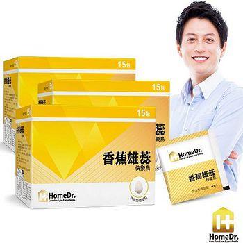 Home Dr. 香蕉雄蕊快樂鳥 3盒組 ( 60顆/盒 )