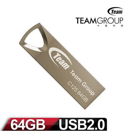 Team 十銓科技 C125 64GB 雅痞碟