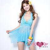 【天使霓裳】閃耀盛夏 兩件式泳衣(藍F)