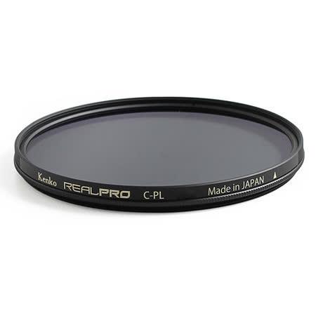 Kenko Real PRO MC CPL 防潑水多層鍍膜環型偏光鏡/72mm.