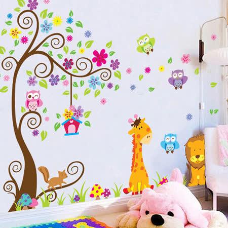 時尚壁貼 - 可愛小樹貓頭鷹