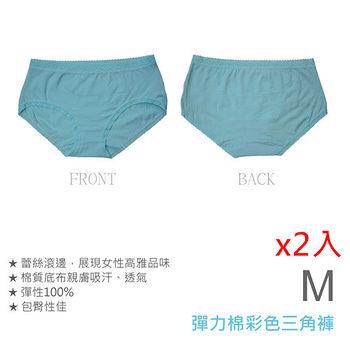 ★2件超值組★彈力棉彩色三角褲(M)