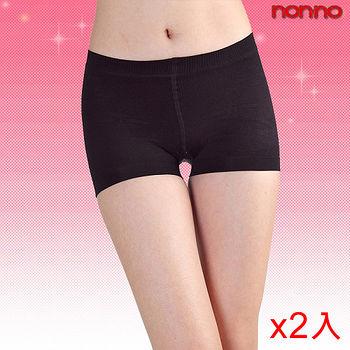 ★2件超值組★NON-NO竹炭美體小平口褲(F)
