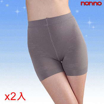 ★2件超值組★NON-NO竹炭美體中平口褲(F)