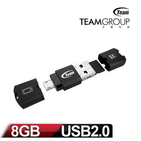 Team 十銓科技 M141 8GB OTG隨身碟