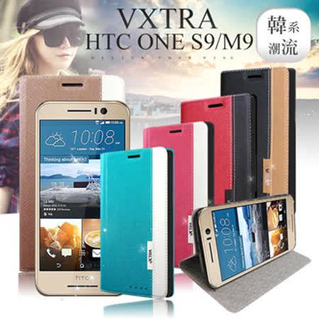 VXTRA HTC One S9 / M9  韓系潮流 磁力側翻皮套