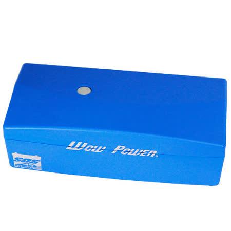 omax台製行動電源救車啟動器+3入擦拭巾+USB充電器