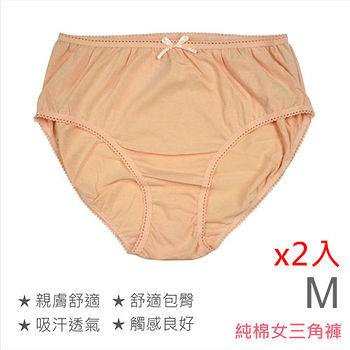 ★2件超值組★純棉女三角褲(M)