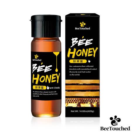 【蜜蜂工坊】BeeHoney鮮果蜜(420g)