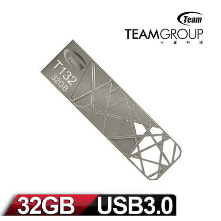 Team 十銓科技 T132 32GB USB3.0 星鑽碟