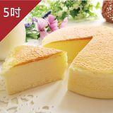 CAKeees-糕點家 雲朵輕乳酪蛋糕 5吋