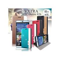 VXTRA HTC Desire 826 / 826w 韓系潮流 磁力側翻皮套