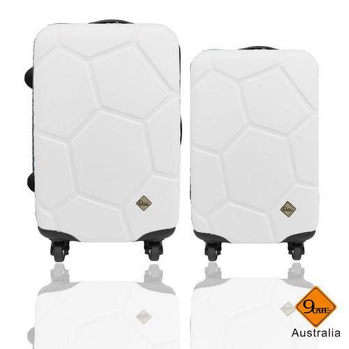 Gate9 經典世紀足球忠孝 sogo 地址系列ABS輕硬殼行李箱24+20吋 兩件組