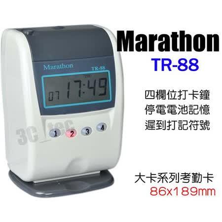[ Marathon TR-88 TR 88 微電腦打卡鐘 ][送10人卡匣+100張考勤卡] 馬拉松 四欄 台灣製造
