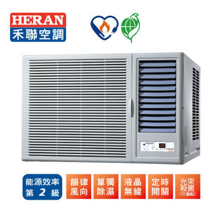 【HERAN 禾聯】15-17坪 窗型旗艦系列空調(HW-80F)