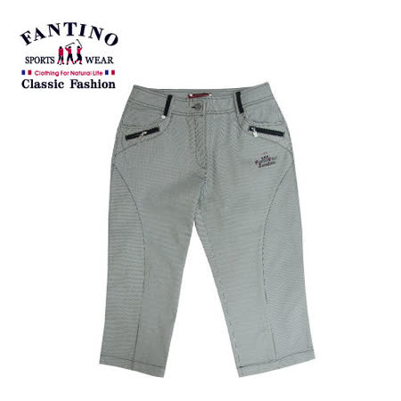 【FANTINO】女款 顯瘦直線條棉質七分褲 473108