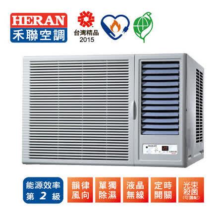 【HERAN 禾聯】18-21坪 窗型旗艦系列空調(HW-85F)