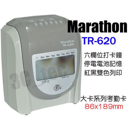 [ Marathon TR-620 TR 620 打卡鐘 停電可打卡 ][送10人卡匣+100張考勤卡] 馬拉松 六欄位 6欄位 台灣製造