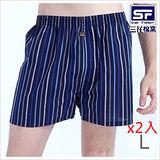 ★2件超值組★三花全棉色織平口褲(L)