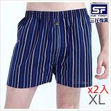 ★2件超值組★三花全棉色織平口褲(XL)