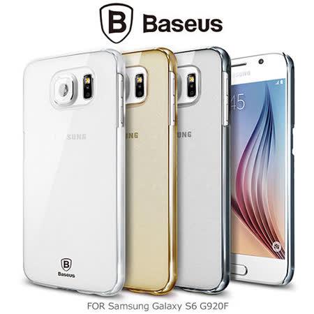 BASEUS Samsung Galaxy S6 G920F 太空殼