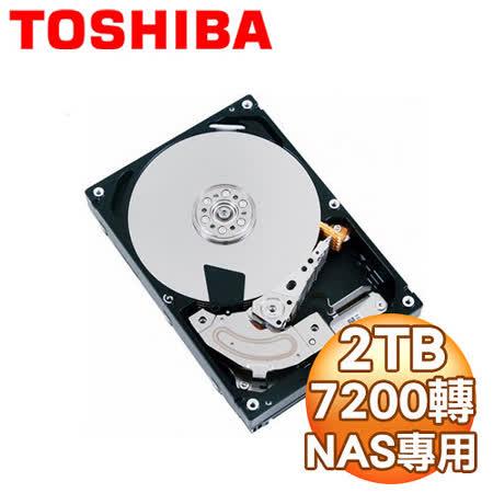Toshiba 東芝 2TB 3.5吋 64M快取 SATA3 NAS專用硬碟(MD03ACA200V)