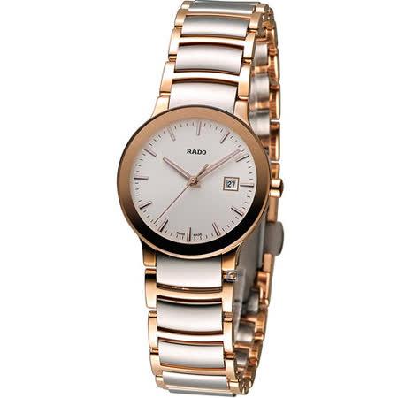 RADO Centrix 晶萃系列簡約時尚腕錶雙色款 R30555103