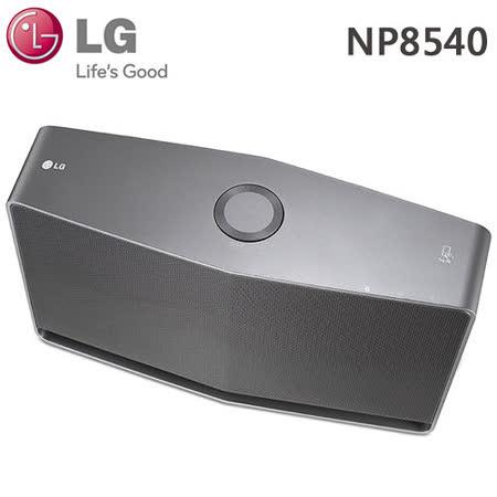 LG樂金 無線Music Flow H5智慧Hi-Fi音響(NP8540)*送16G隨身碟