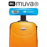 muva 電子行李秤A1301