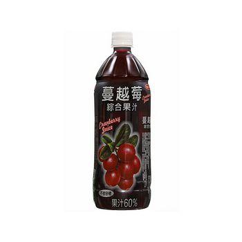 維大力蔓越莓綜合果汁1000ml