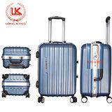經典行李箱20吋LK-8007-寶藍