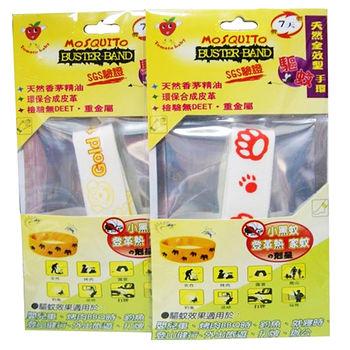 可愛圖案防蚊手環