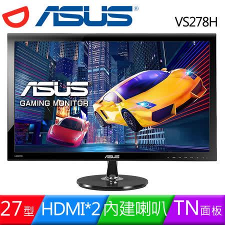 ASUS 華碩 VS278H 27型雙HDMI液晶螢幕