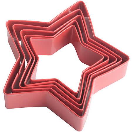 《TRUDEAU》星星餅乾壓模5件(粉)