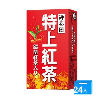 御茶園極上紅茶250ml*24