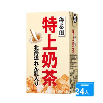御茶園特上奶茶250ml*24