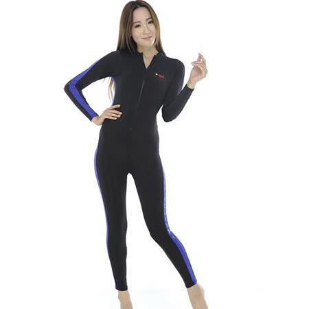 【SARBIS】抗UV,防水母螫咬連身水母衣B0030-05