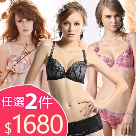 【LADY】時尚甜心必備款 ★ 任選2件$1680