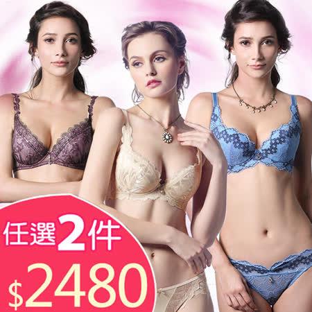 【LADY】歐法魅力精選! 精緻深V刺繡款★任選2件$2480