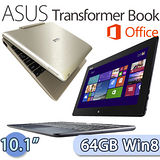 ASUS Transformer Book 64GB Win8.1 (T100TAM) 10.1吋四核心變形平板【含Office365個人版一年】
