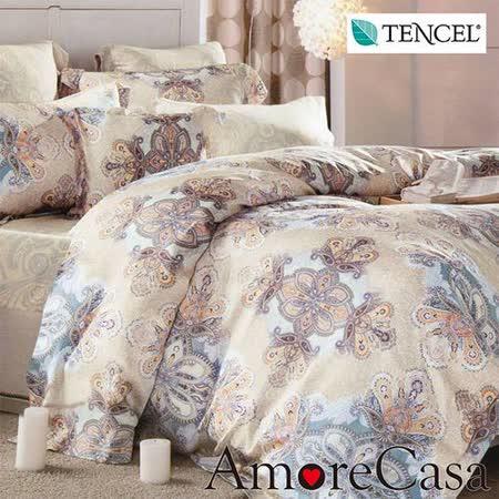 【AmoreCasa】世紀風情 100%TENCEL天絲雙人四件式被套床包組