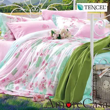 【AmoreCasa】輕盈漫舞 100%TENCEL天絲加大四件式被套床包組