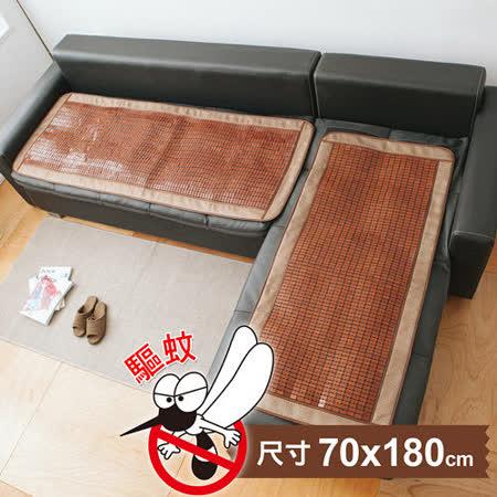 格藍傢飾-驅蚊碳化麻將竹貴妃椅坐墊(加長版)180x寬70cm