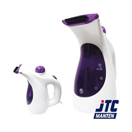 【ENNE】JTC手持蒸汽掛燙機JSF-802-E0769