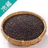 熟黑芝麻(150g±5%/包)