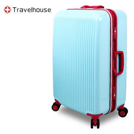 【Travelhouse】超越經典 24吋PC鋁框硬殼行李箱(水藍玫邊)