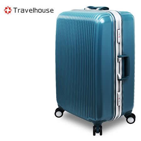 【Travelhouse】超越經典 20吋PC鋁框硬殼行李箱(細砂金藍)