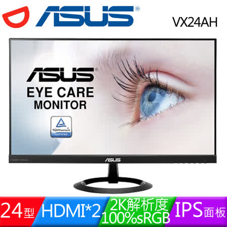 ASUS 華碩 VX24AH 24型WQHD IPS超廣角液晶螢幕