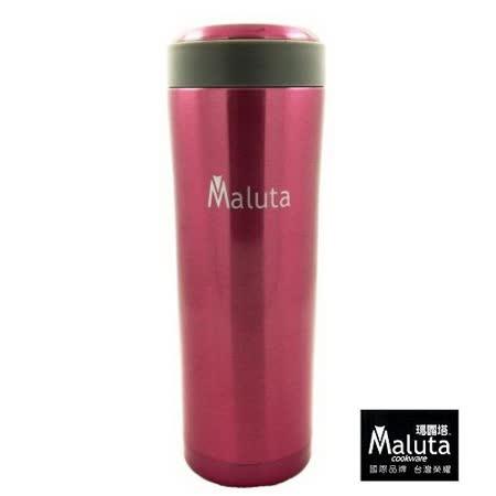 Maluta瑪露塔 高真空不鏽鋼烤漆學士杯500cc