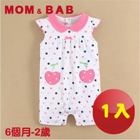 (購物車)【MOM AND BAB】粉粉櫻桃純棉飛袖兔裝(一件組)(6M-2T)